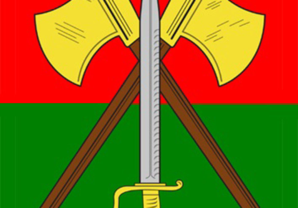 RLC, 23 Pioneer Regiment, Logistics, Army